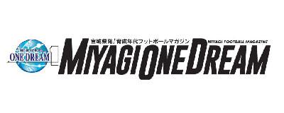 MIYAGI ONE DREAM